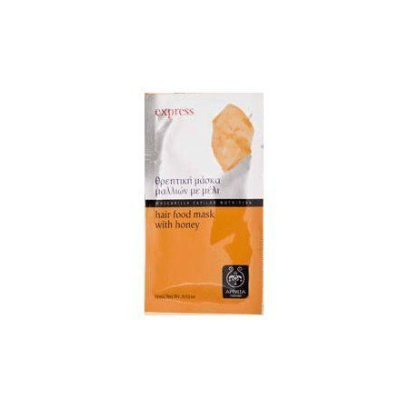 Apivita Express Hair Food Mask With Honey- One Sachet 0.52 oz ** Be sure to check out this awesome product.