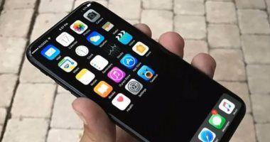 آبل تستعرض مزايا الكاميرا والإضاءة بهاتف آيفون 8 بلس بفيديو جديد صحيفة وطني الحبيب الإلكترونية Iphone Life Apple I Phone 7 Gadgets For Dad