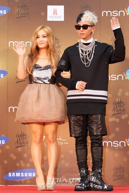 Lee hi and gd dating