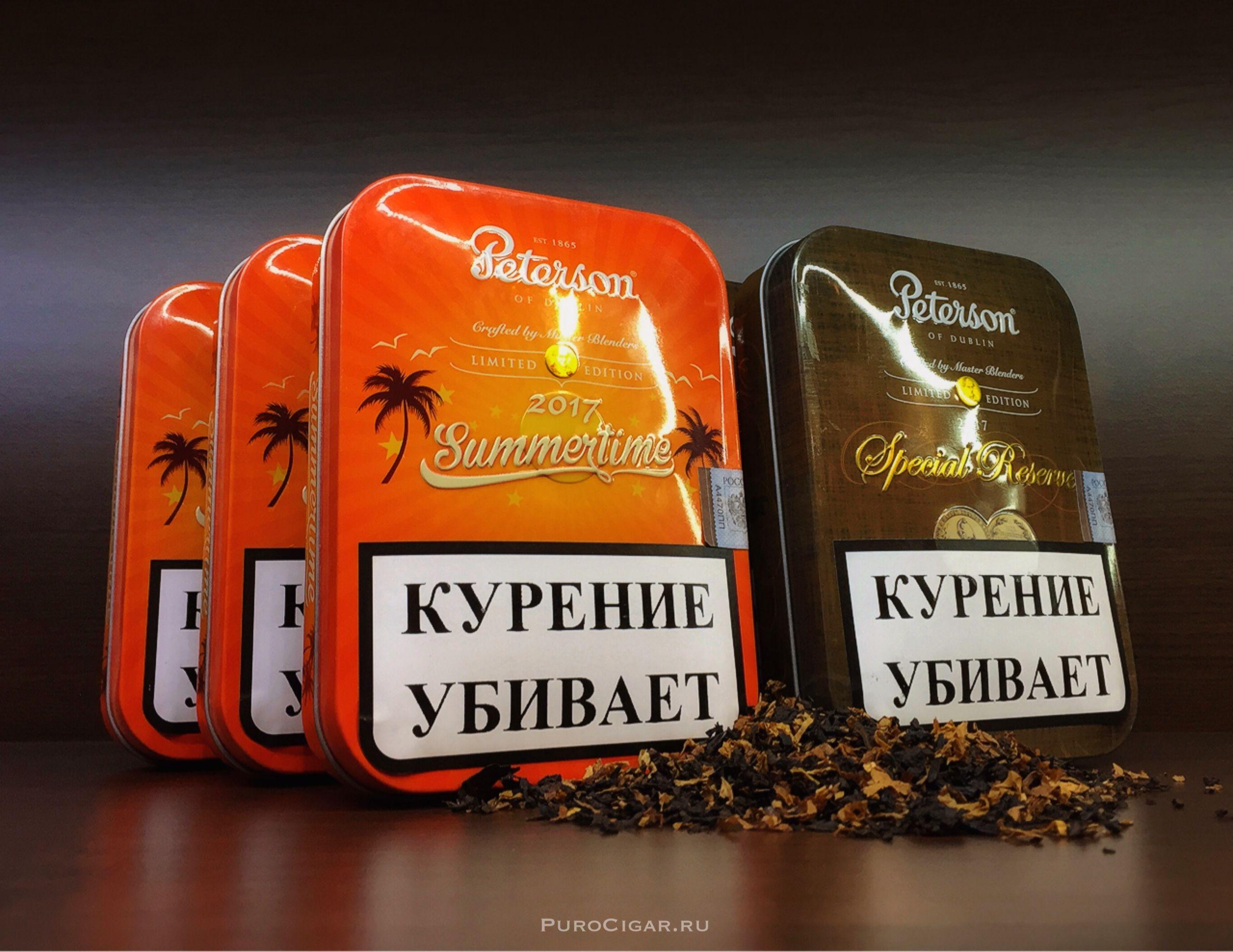 онлайн магазин табачных изделий с доставкой по россии