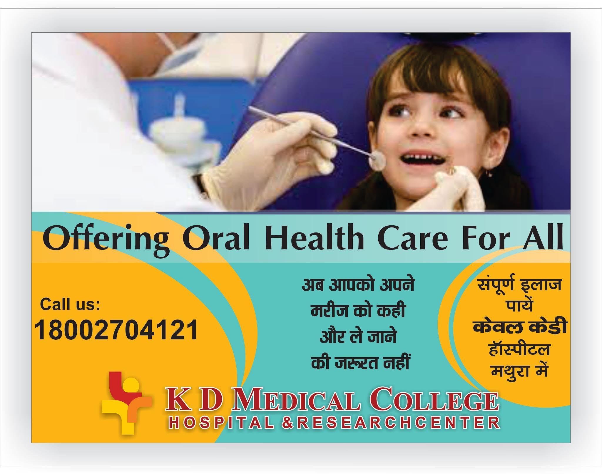 The Professional team of K D Medical College Hospital and Research