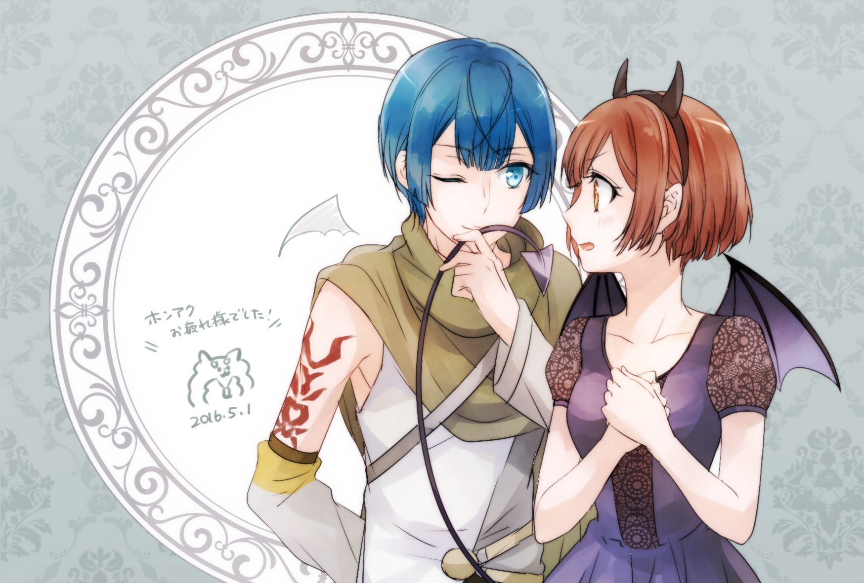 Roen x Ritsuka Dance with Devils Pinterest Devil