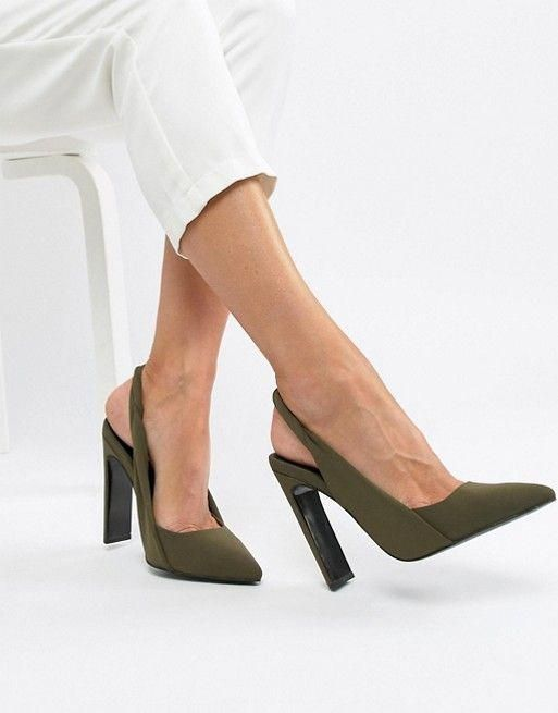 asos shoes near me