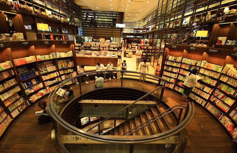 Taiwan Eslite Bookstore TZ Wooden Asian design Pinterest