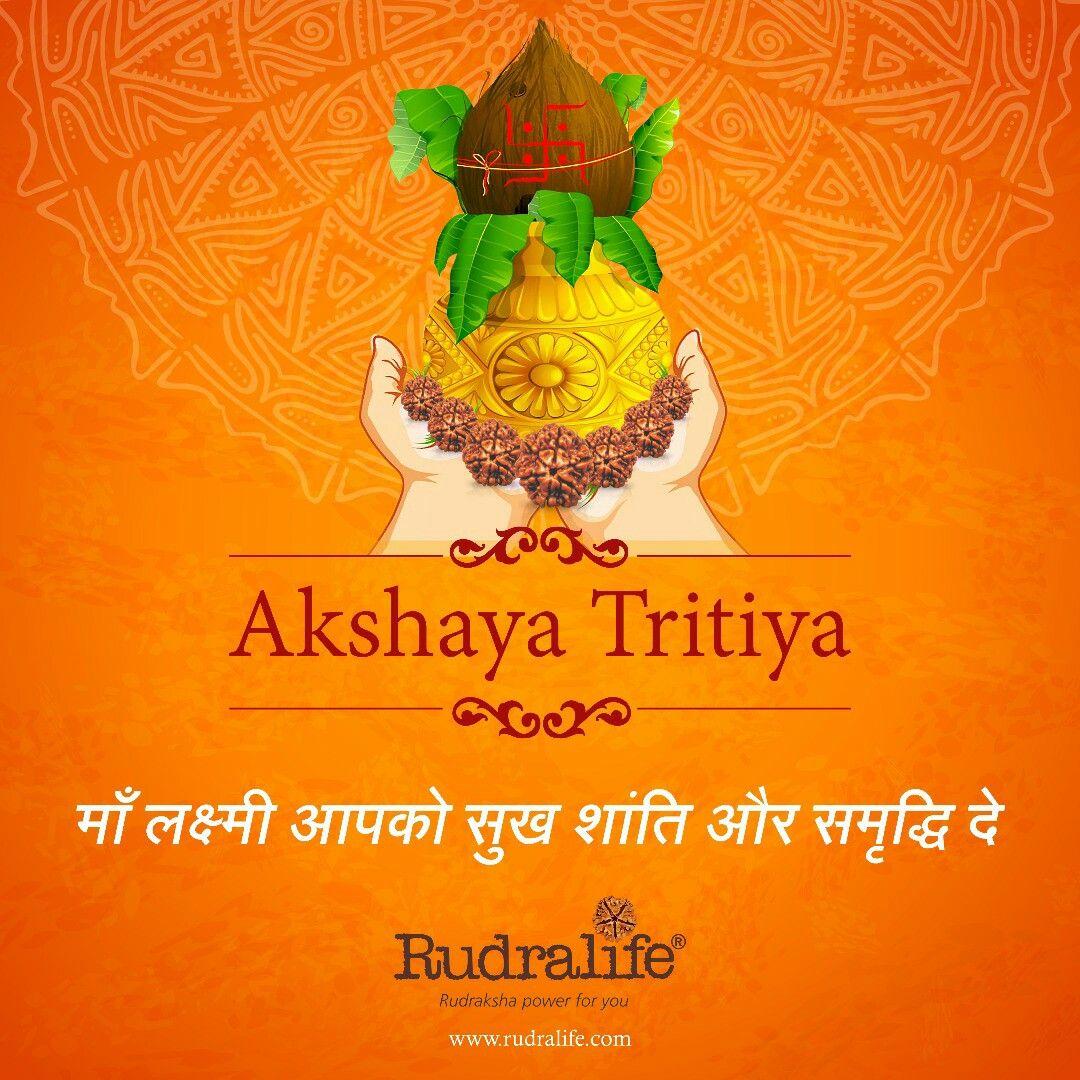 AkshayaTritiya #Festival #Tritiya #Puja #LordKubera # Goddess