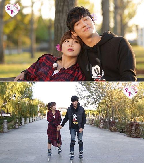 Jin Young Min And Hong Dating Namgoong