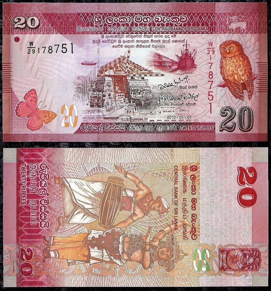 UNC Nepal 50 Rupees 2016 P-New banknote