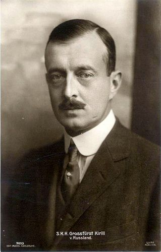 Grand Duke Cyril Vladimirovich of Russia, second husband of Princess Victoria Melita of Saxe-Coburg and Gotha (formerly Grand Duchess of Hesse with her first husband Ernst Ludwig, brother of Alix and Ella)