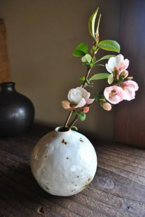 Flower Vase By Shinichiro Kanoya Japan Ikebana Flower Arrangement Japanese Flowers Flower Vases