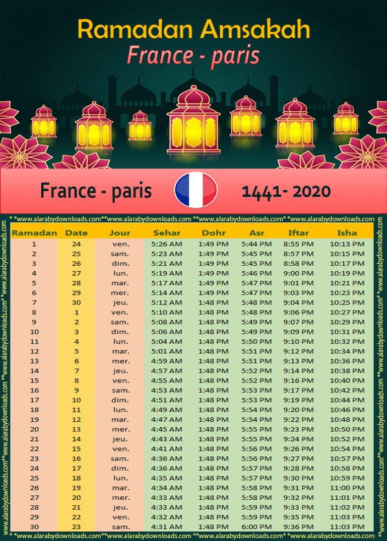 تحميل امساكية رمضان 2020 باريس فرنسا تقويم رمضان Amsakah Ramadan France Ramadan Dates Ramadan Paris France