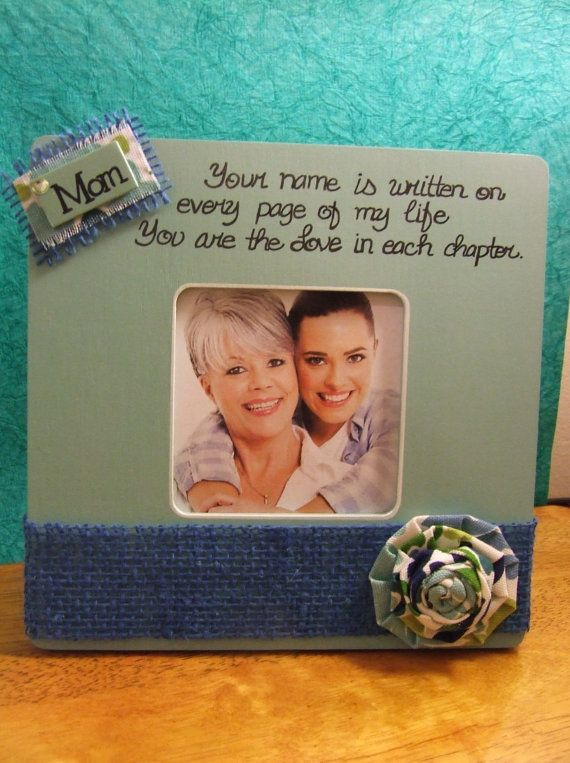 Mother And Daughter Frame Mother And Son Frames Gift By Briahlakay