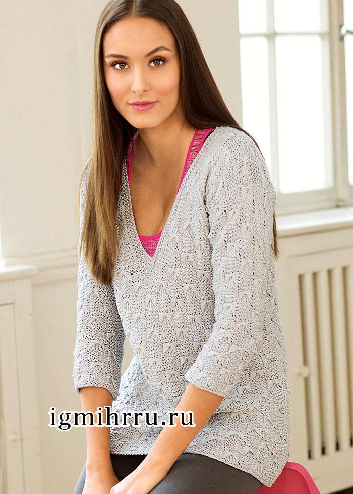 светло серый пуловер с V образным вырезом горловины и ажурным узором