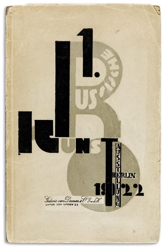 Design 54 Berlin lissitzky el erste russische kunstausstellung ausstellungs