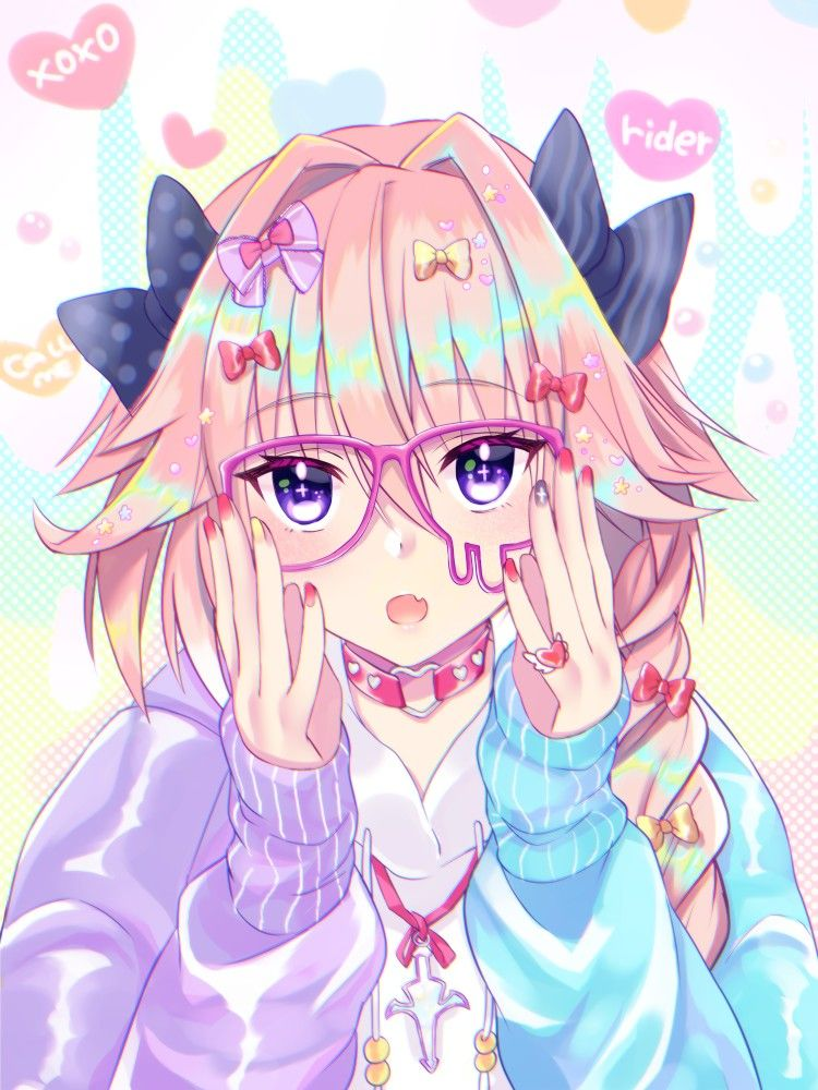 Pin By Rikka On Fate Anime Traps Astolfo Fate Anime Guys