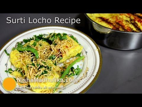 Surati locho recipe video gujarati cuisine recipes by bhavna surati locho recipe video gujarati cuisine recipes by bhavna youtube forumfinder Image collections