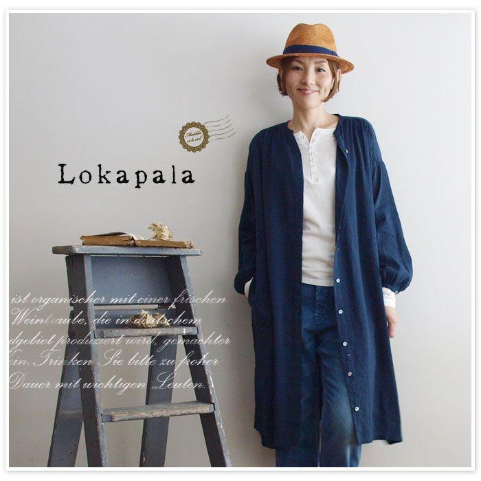 【Lokapala ロカパラ/ローカパーラ】リネン キュプラ シャツ ワンピース (lp150123)