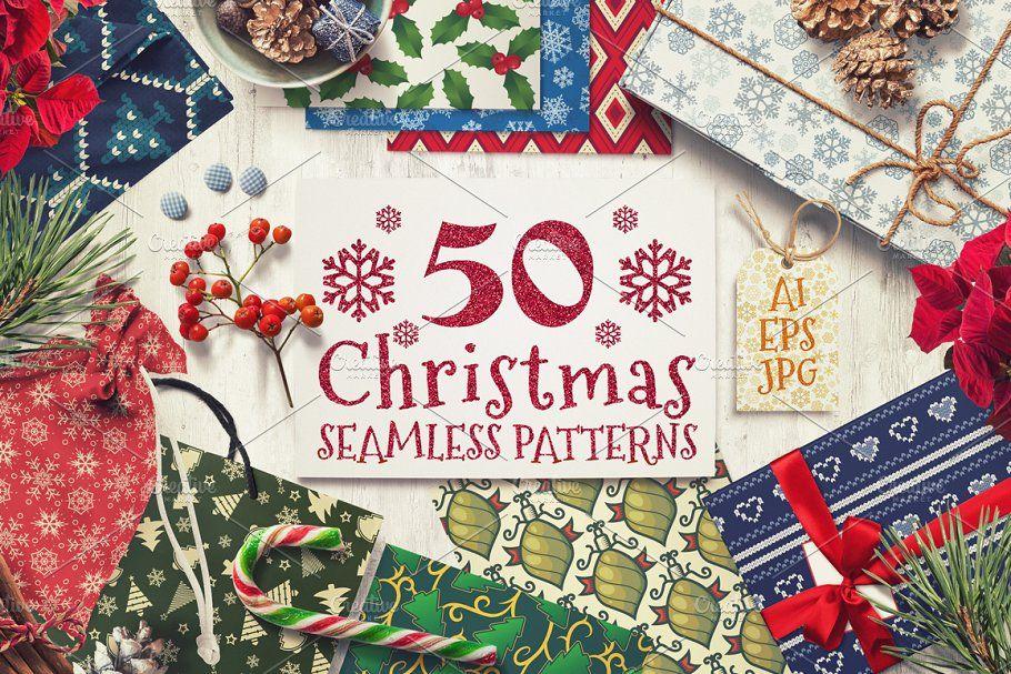 50 Christmas Seamless Patterns Seamless patterns