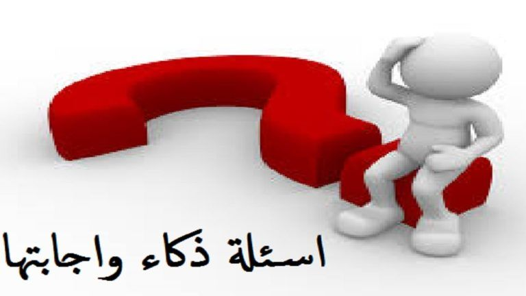 ج هو ألفرد نوبل للمزيد يمكنك قراءة 1000 سؤال وجواب أسئلة ثقافية إسلامية اسئلة اسلامية س ذكرت كلمة الجنة في القرآن الك Travel Pillow Pillows Personal Care