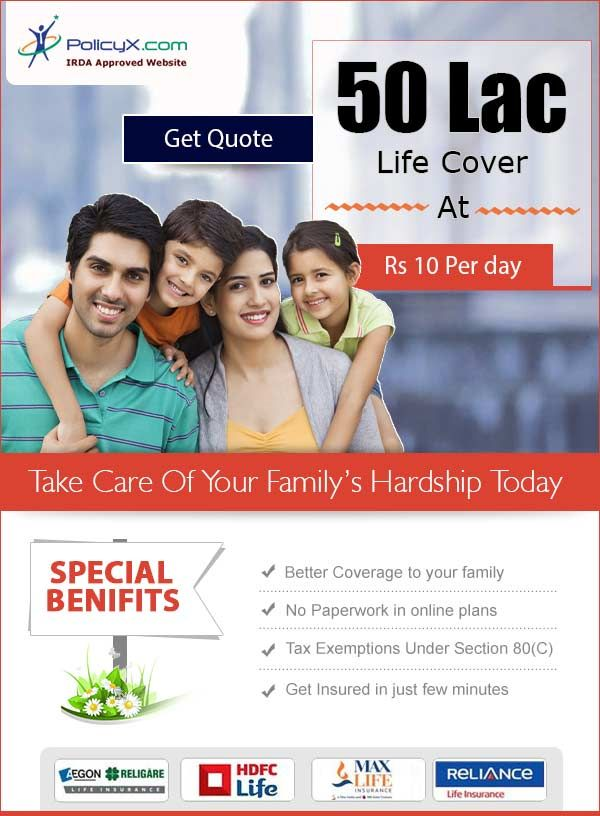 Lalit Mishra Emailer Life Cover Life Quotes Got Quotes