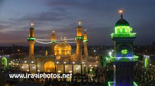 الحضرة الكاظمية Baghdad Mosque Taj Mahal