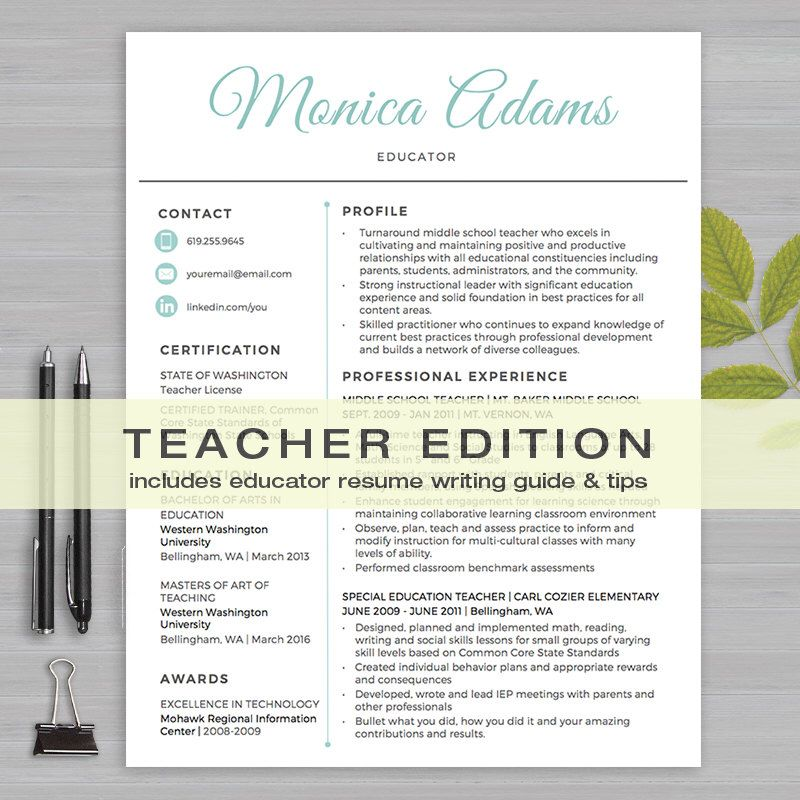 TEACHER RESUME Template MS Word and Pages 1 & 2 Page