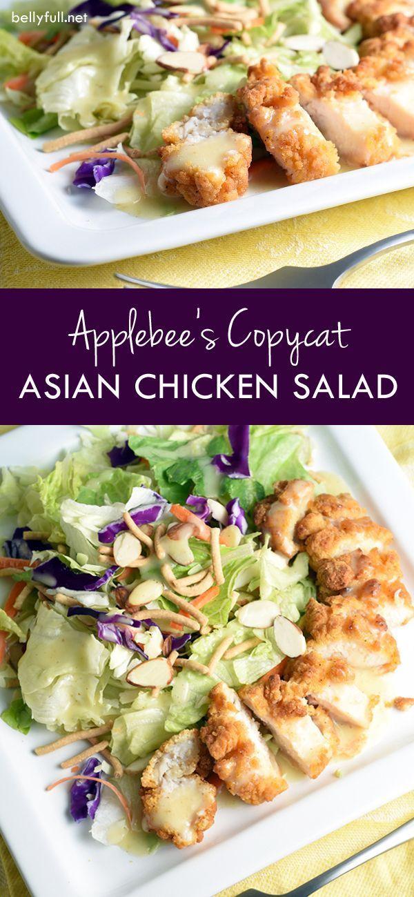 Applebee S Asian Chicken Salad Copycat Applebees Asian Chicken Copycat Salad Asian Chicken Salads Applebees Copycat Recipes Asian Chicken