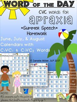 Cvc Apraxia Summer  Speech Homework Calendars  Homework