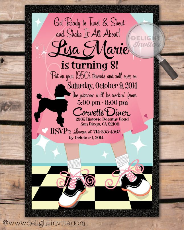 1950\'s Poodle Skirt Custom Birthday Invitation! 1950s retro poodle ...