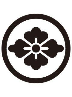 Pin De Hassan Kamel Kelisli Morali En Japanese Heraldry Imagenes