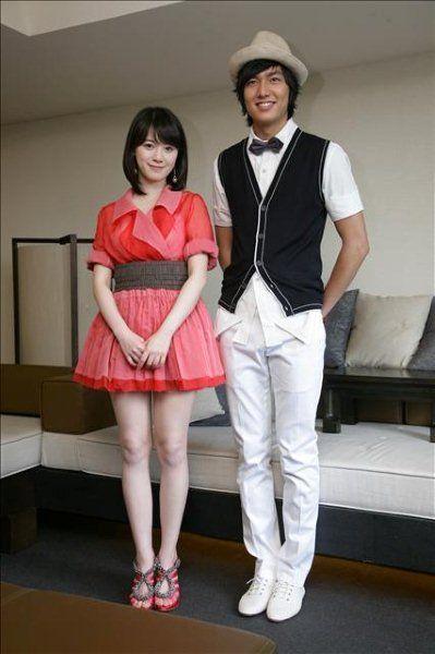 Lee Min Ho y Goo Hye Sun