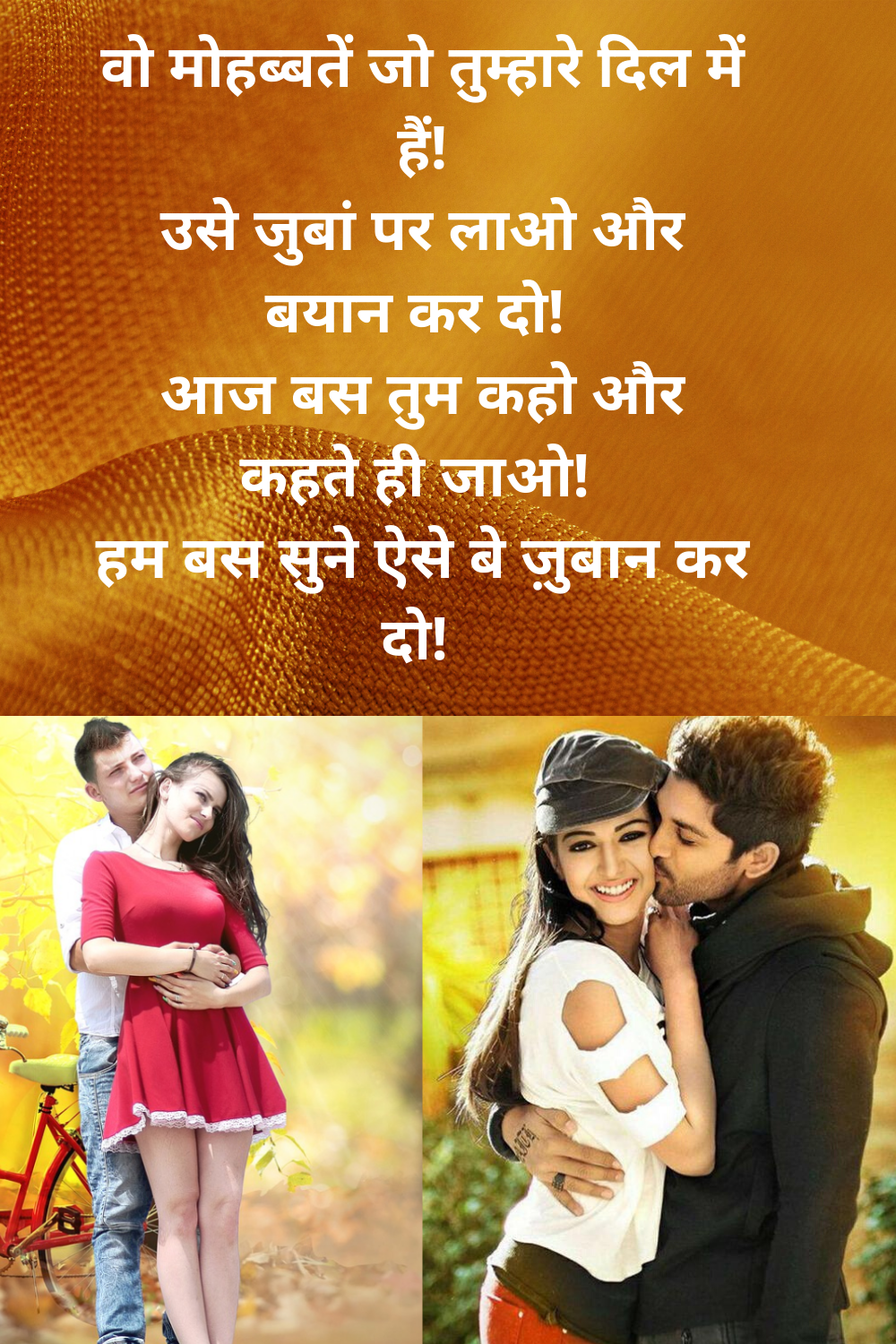 Love Status In Hindi Images Hd To Show Your Feelings Love Status Status Hindi Hindi Shayari Love