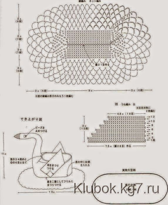 Cisne alhajero con base carpeta - con diagramas   Crochet y Dos ...