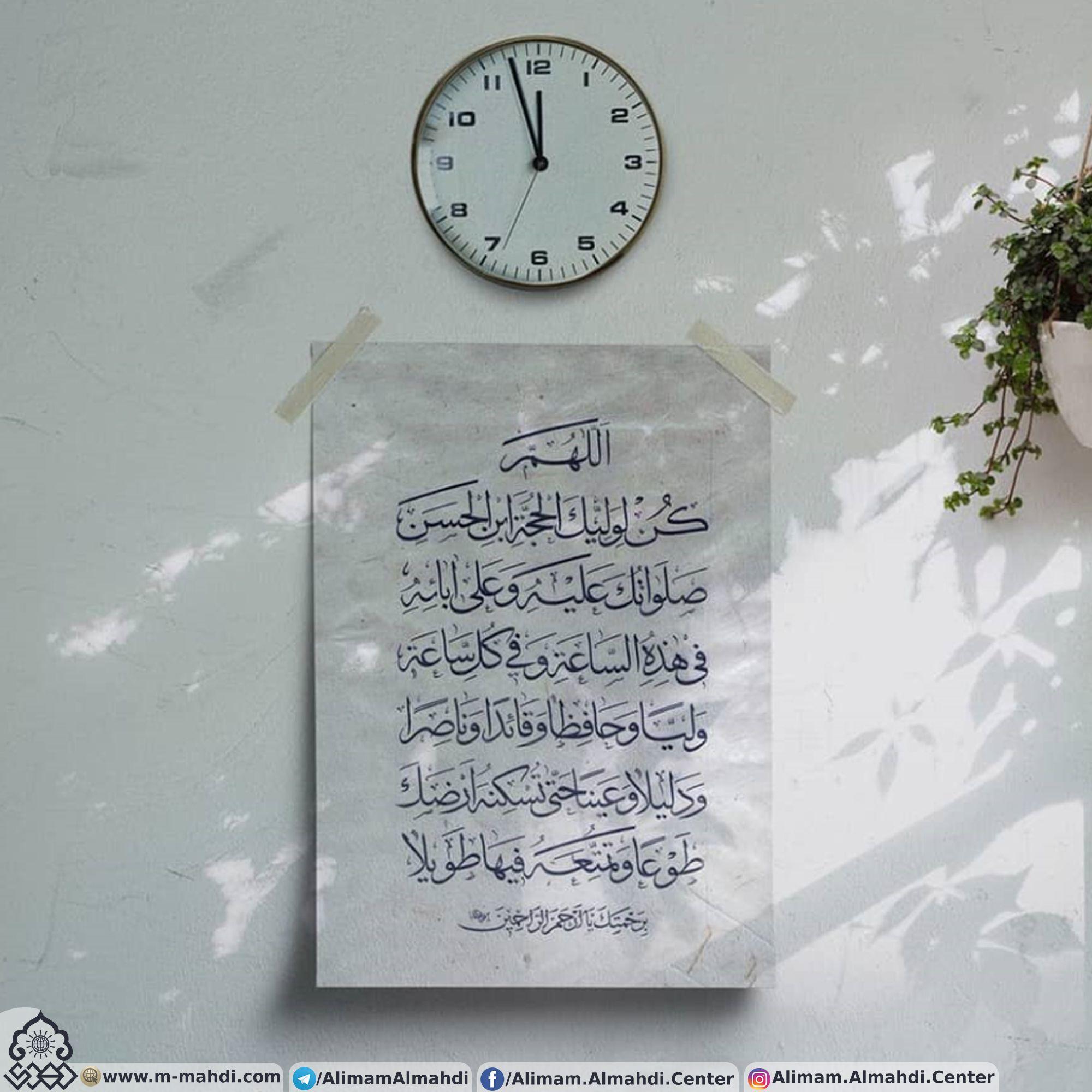 دعاء الفرج Arabic Kids Allah Calligraphy Wisdom