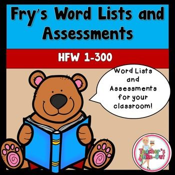 High Frequency Word List and Assessment 1-100 TpT FREE LESSONS