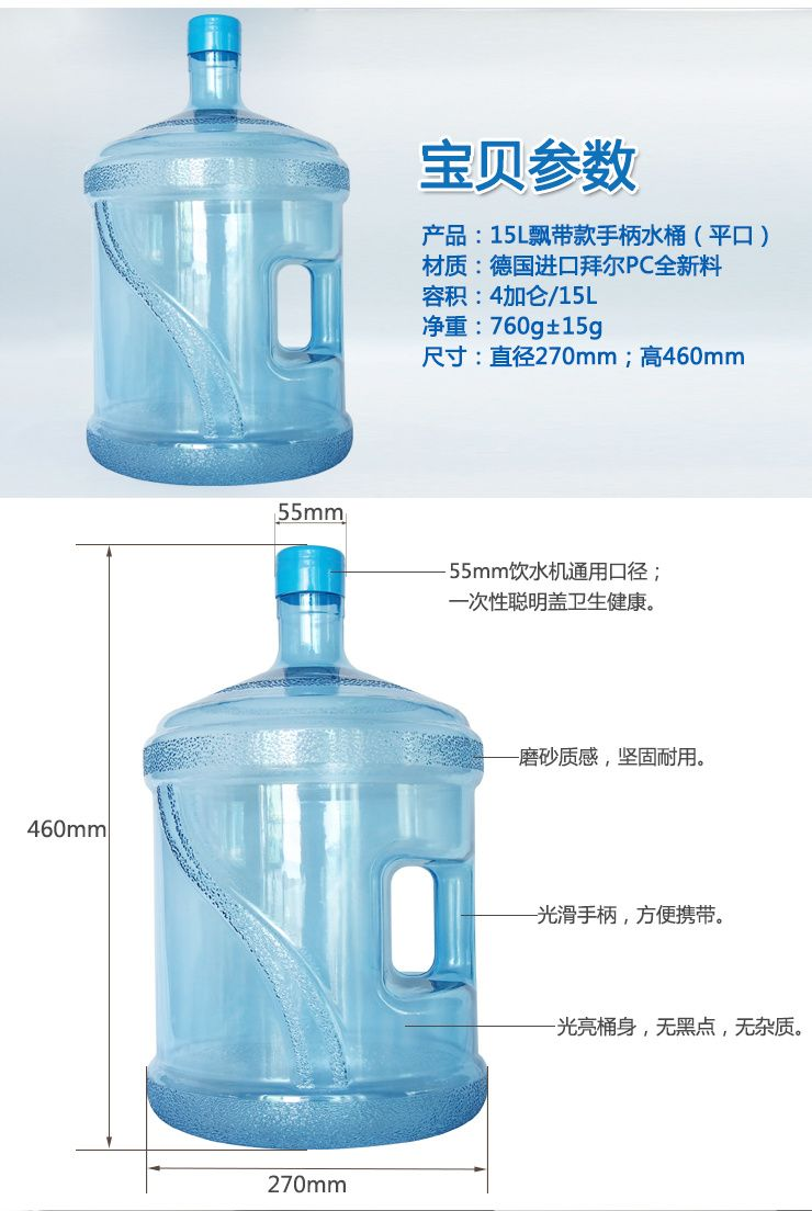 Name 4 Gallon Handle Pc Water Bottle Smart Cover Model 4 Gallon Water Bottle Material Bayer Makrolon Wb1239 Co Gallon Water Bottle Drinks Machine Water Bottle