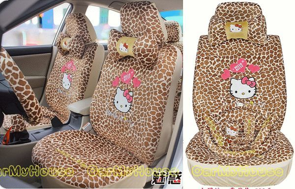 zebra print hello kitty peace sign bedroom | hello kitty car seat covers | LUUUX
