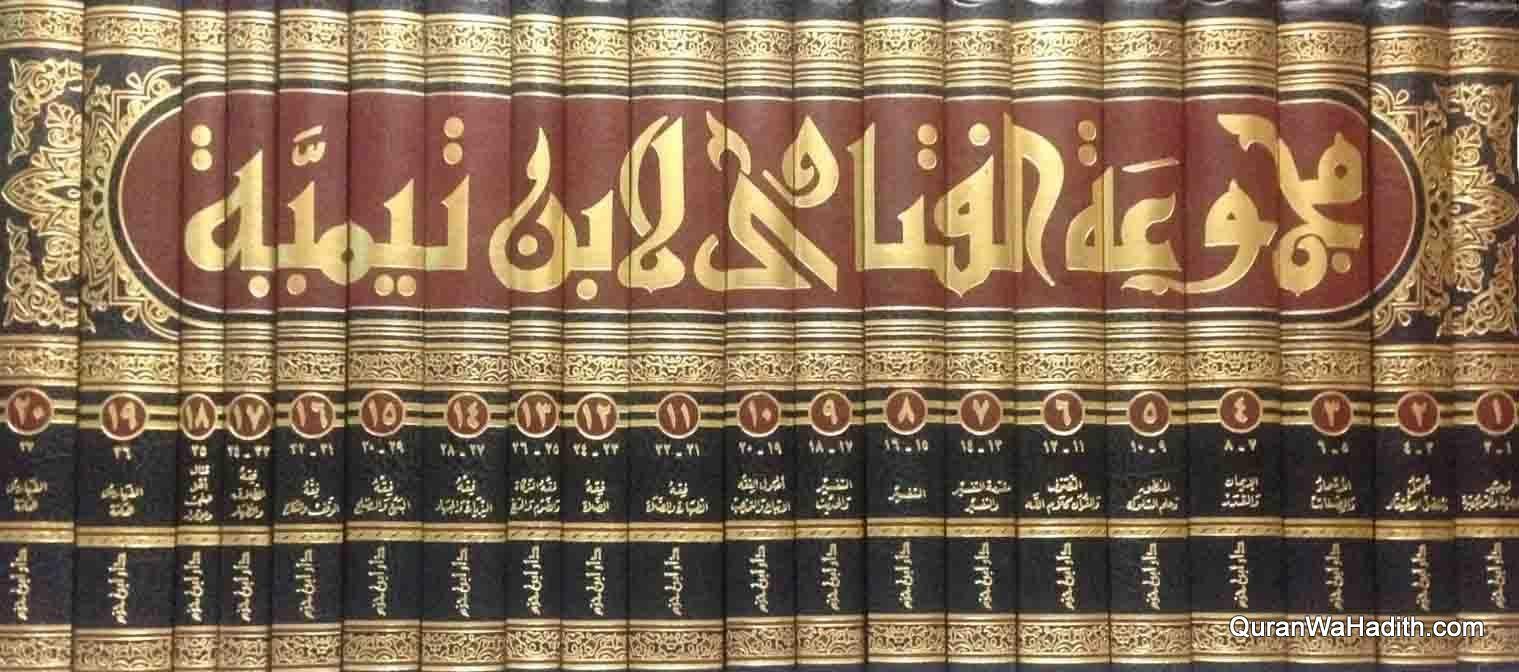 majmu al fatawa ibn taymiyyah pdf english