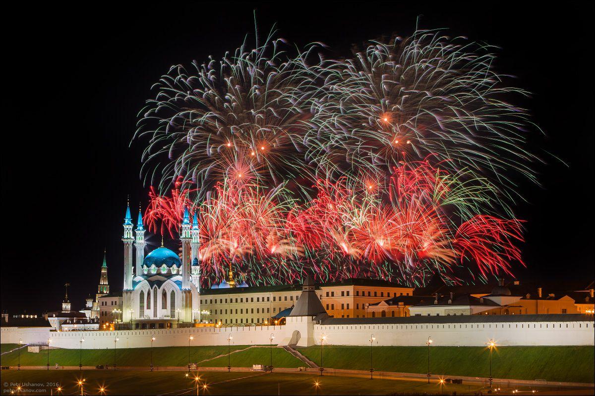 Поздравление день города и республики