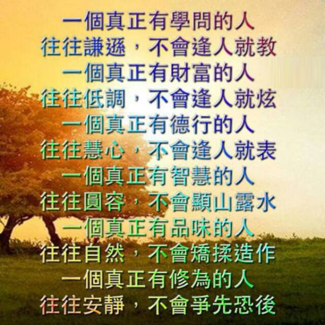 Chinese quotes  Quotes  Pinterest  Life qoute, Mottos