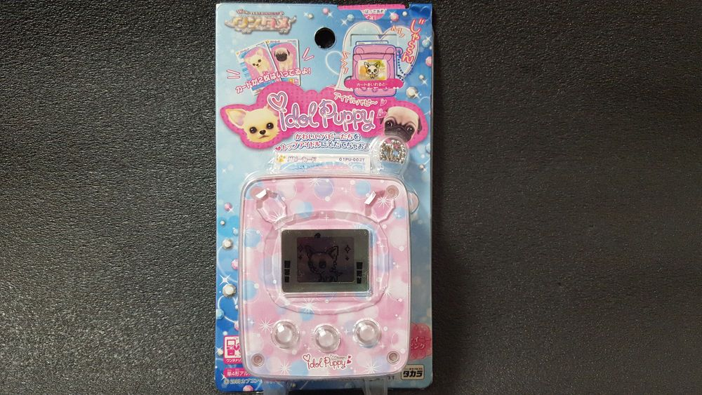 Takara Tomy Idol Puppy Shiny Pink Virtual Pets Tamagotchi Japan Rare Toy Takaratomy Virtual Pet Takara Tomy Toy Sale