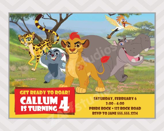 Lion Guard Birthday This Lion Guard Invitation Features Kion And - Lion king birthday invitation template free