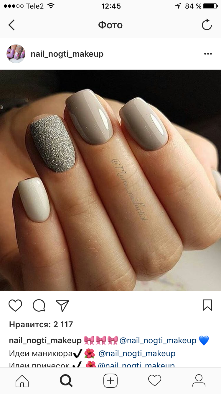 Beige grey with glitter nail art fall winter 2017 | Nails ...