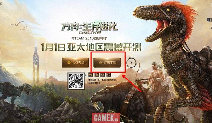 Trải Nghiệm Ark Survival Evolved Online Trong Ngay Ra Mắt Survival Tỏi
