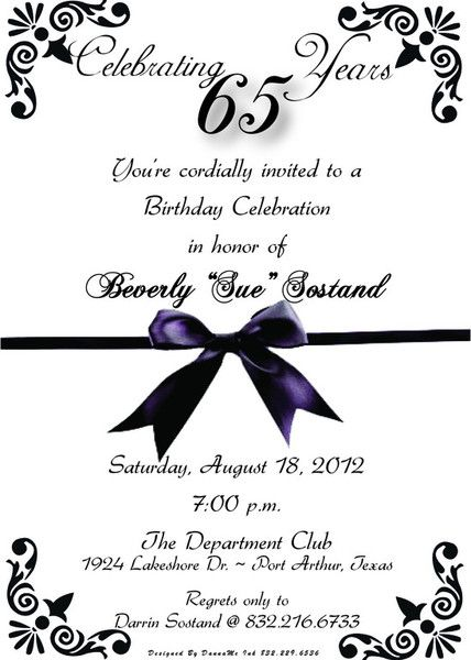 65th birthday invitation birthday
