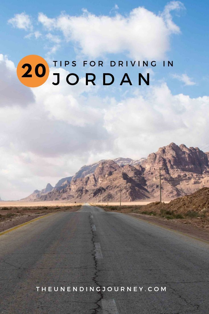Driving in Jordan - 20 Helpful Tips for a Successful Road Trip