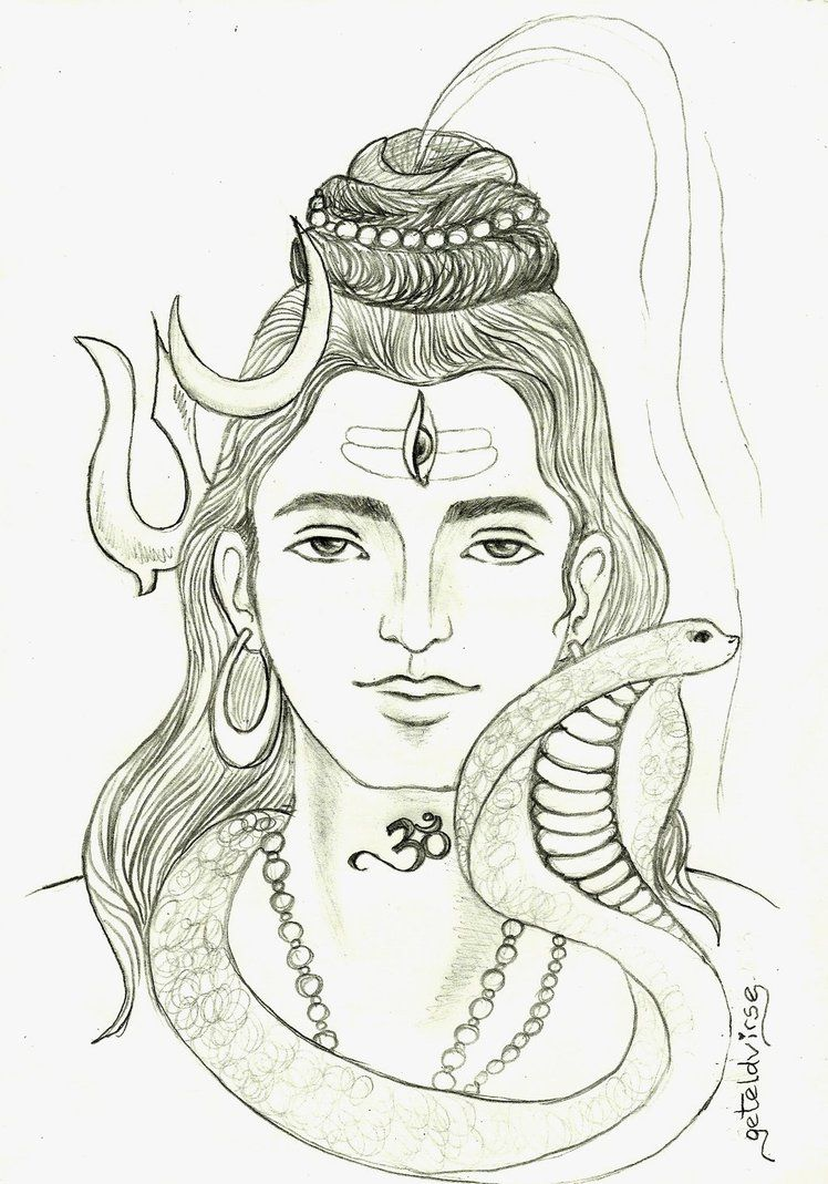 Sketch Of Shiva Shiva Sketch Lord Shiva Painting Lord Shiva Sketch