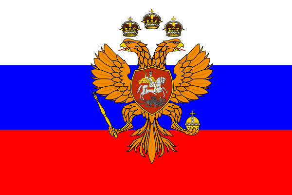 Flag Of Tsardom Of Russia 1693 1700 Russian Flag Flag Flag Country