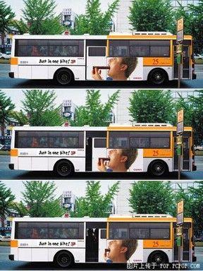 Großartige Werbung mit Aha-Effekt. Solche Sachen beeindrucken uns!