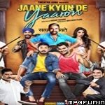 Jaane Kyun De Yaaron 2018 New Hindi Bollywood Movie Mp3 Song