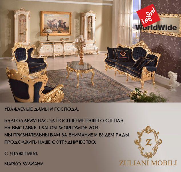 info@zulianimobili.it, #arredamento #classico #furniture #mobili ... - Arredamento Classico Milano